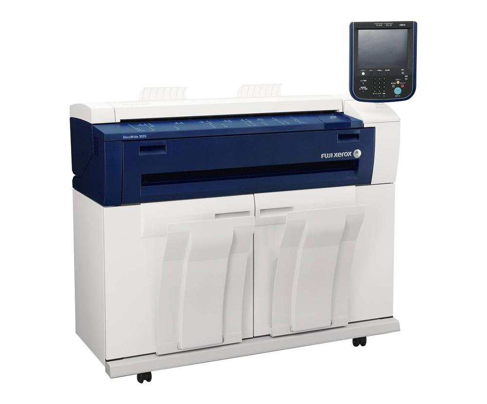 Fuji Xerox Plotters